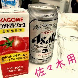 image3小